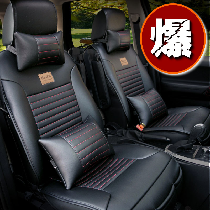 popular automotive leather interior buy cheap automotive leather interior lots from china. Black Bedroom Furniture Sets. Home Design Ideas