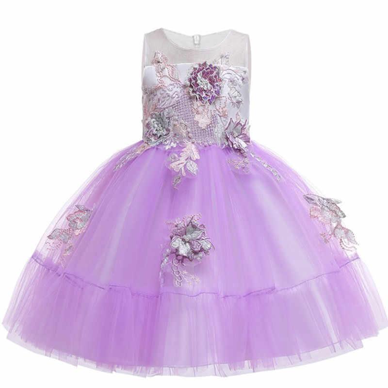 2019 meninas vestidos de princesa high-end crianças apresentador vestidos contas rendas decoração crianças vestidos de noiva roupas da menina