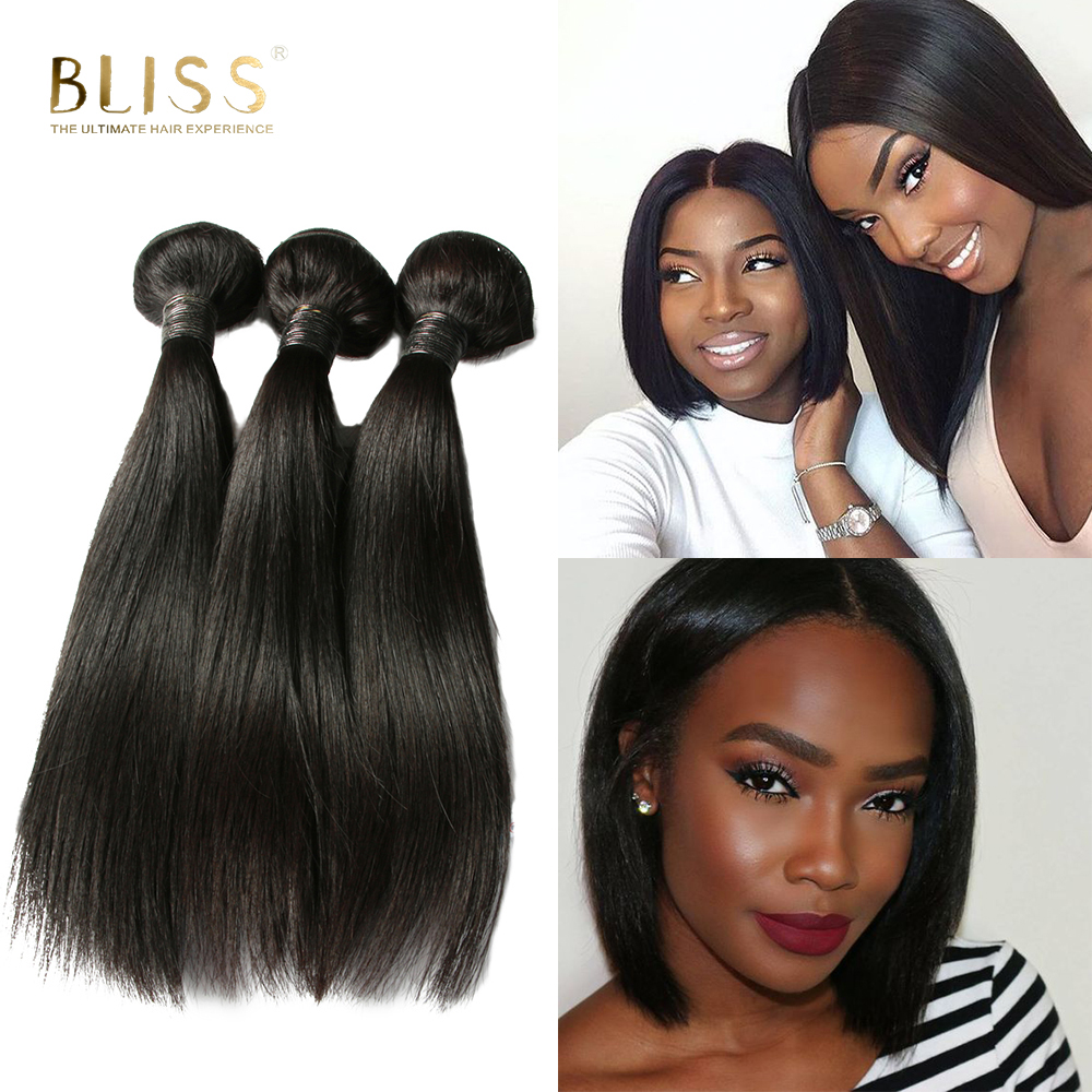 Bliss Brazilian Straight Hair Bundles Human Hair 3 Bundle Deals Double Weft Remy Hair Extension Natural Color- Free Shipping
