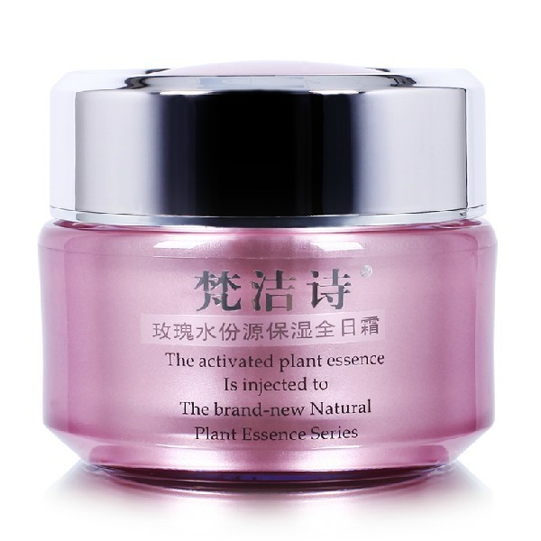 Rose moisturizing full day cream 50g moisturizing whitening yellow oil women's essence cream