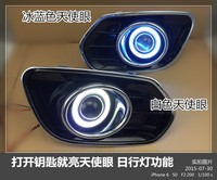 LED DRL daytime running light COB angel eye, projector lens fog lamp with cover for Great wall H6 Hover 6 2011 15, 2 pcs