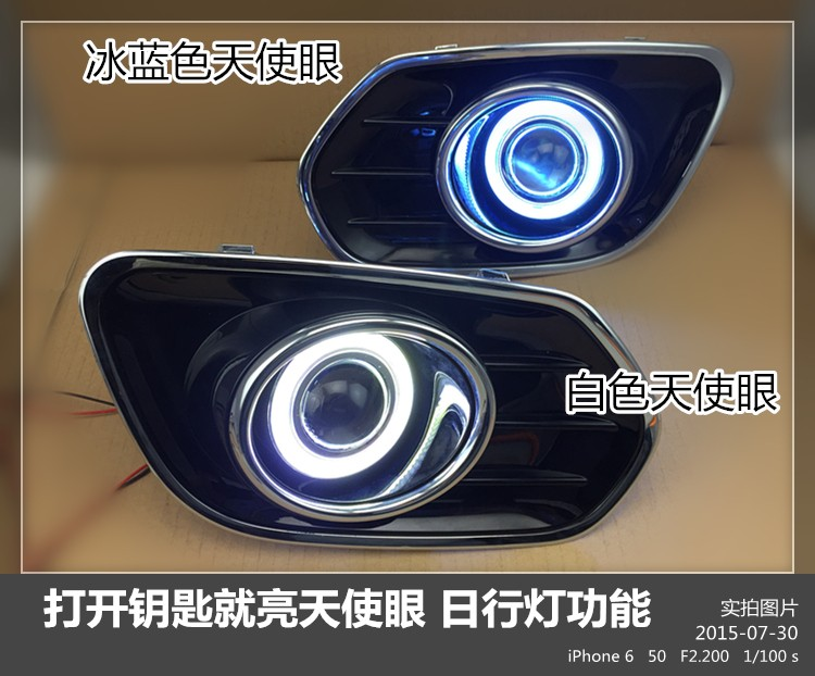 LED DRL daytime running light COB angel eye, projector lens fog lamp with cover for Great wall H6 Hover 6 2011-15, 2 pcs hireno super bright led daytime running light for great wall haval hover h6 car led drl fog lamp 2pcs