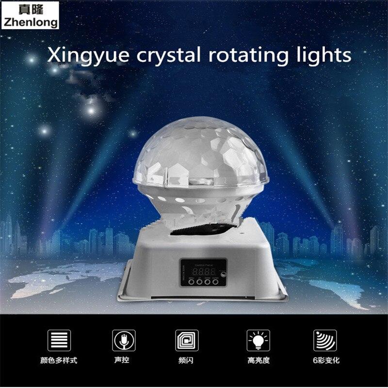 Équipement vidéo lumières de scène boule magique en cristal Led lampe de scène DJ KTV Disco Laser lumière de fête lumières projecteur de contrôle sonore - 2