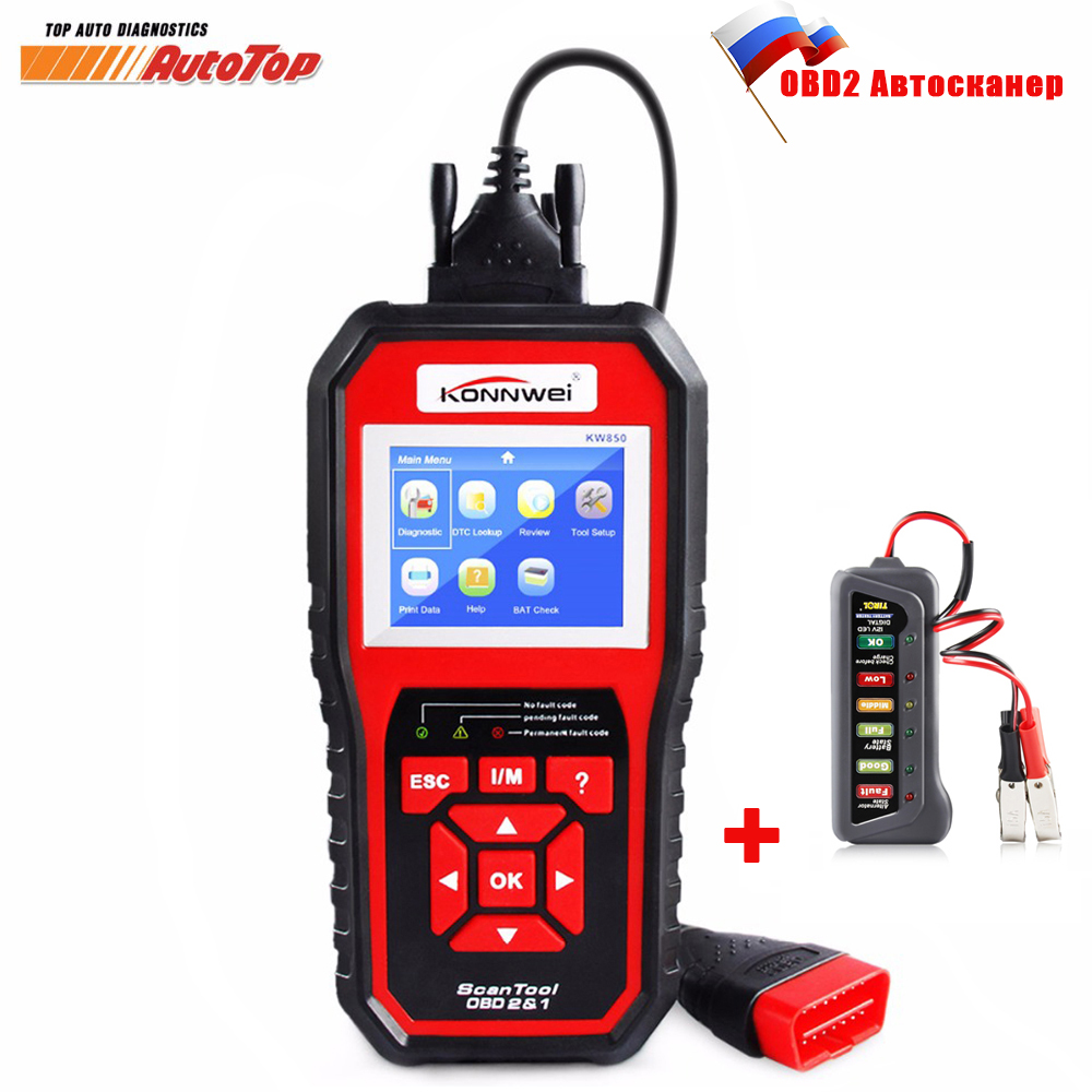 2018 Best OBD 2 Automotive Scaner KONNWEI KW850 With Multi-languages ODB2 Auto Scanner ODB 2 Car Diagnostic Scanner OBD2 Scanner 2017 hot seling obd ii automotive computer memory saver free shipping best price now