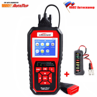 High Quality OBD OBD2 Diagnostic Scan Tool KONNWEI KW850 ODB2 EOBD Car Fault Code Reader Scanner