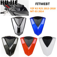 Motorcycle ABS Rear Seat Cover Cowl Fairing For Yamaha YZF R3 R25 YZF R3 YZF R25 2013 2018 MT 03 MT 03 2014