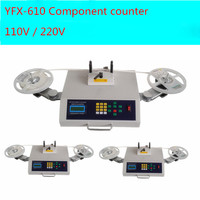 Free Shipping By DHL 110V 220V Automatic SMD Parts Counter Components Counting Machine 1PCS