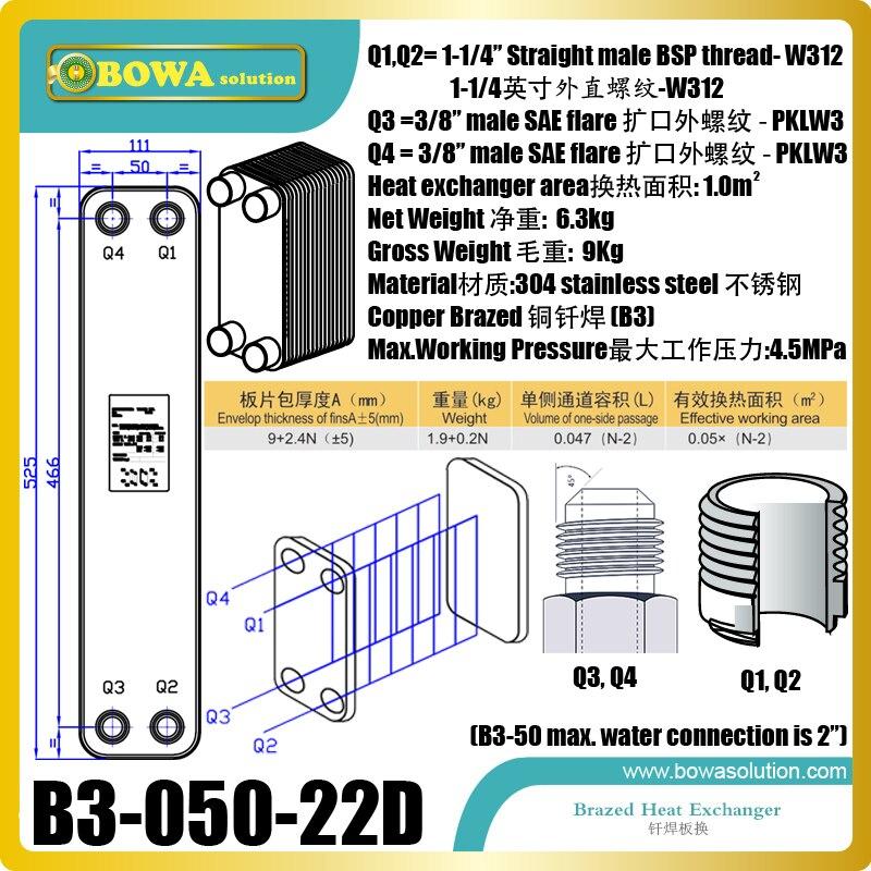 22 plates heat exchanger as 21KW condenser or 14KW evaporator of R410a heat pump water heater