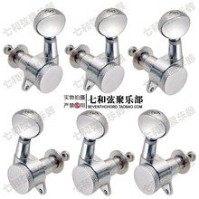 Small spill handle full enclosed electric guitar string buttons/wood guitar string axles/violin knobs