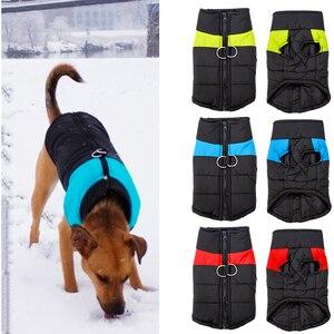 Водонепроницаемая ткань, пальто для собак, зимняя одежда большого размера для собак, утепленная пуховая куртка для собак, одежда для домашн...