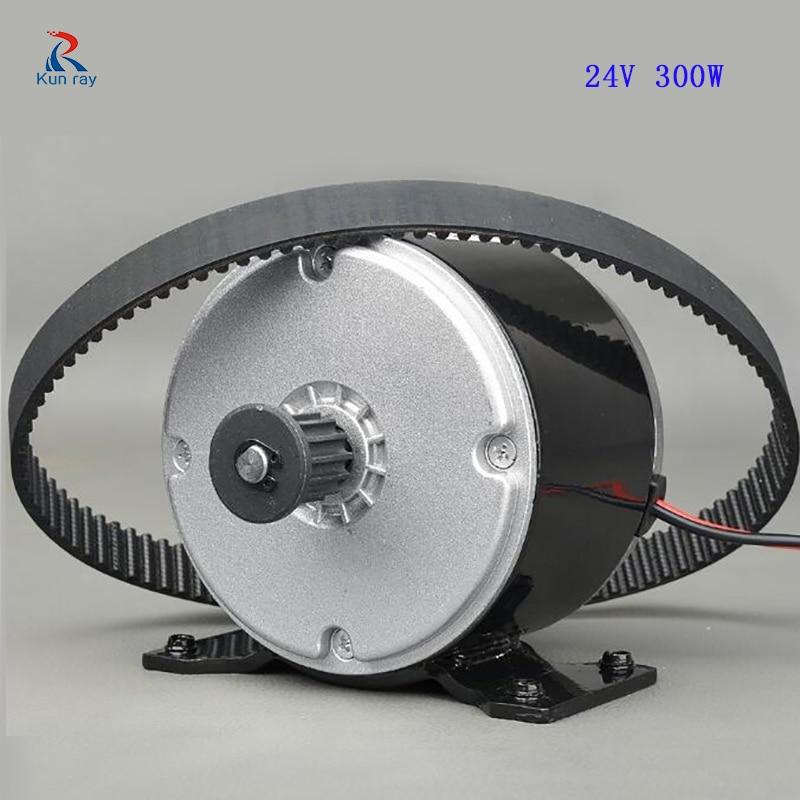24V 300W MY1016 מוברש מנוע עבור קטנוע חשמלי עם חגורה גלגלת מנוע מנוע מהירות גבוהה קטנוע ערכות מנוע Avike