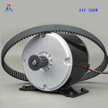 24V 300W MY1016 Brushed Motor For Electric Scooter With Belt Pulley  Motor High Speed Scooter Engine Ebike Motor Kits