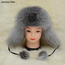 Jancoco Max S1572 6 Farben Fabrikverkauf Winter Frauen Mann Echt Fuchspelzhut Warme Russische Kappe Großhandel/Einzelhandel