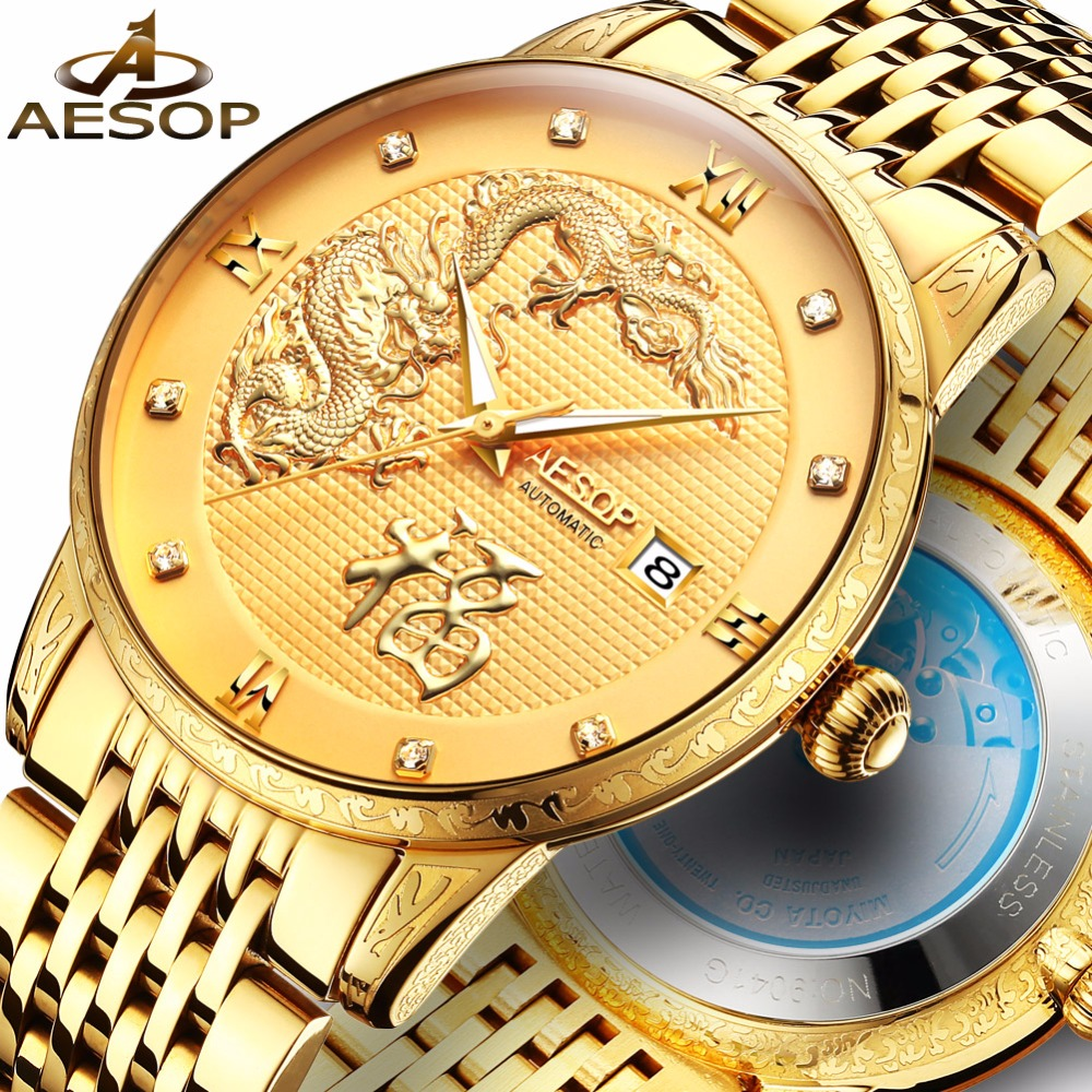 """AESOP Automatic Mechanical Watch Men Chinese style luxury dragon lucky """"fu"""" Fashion Clock Gold Steel Watches relogio masculino"""
