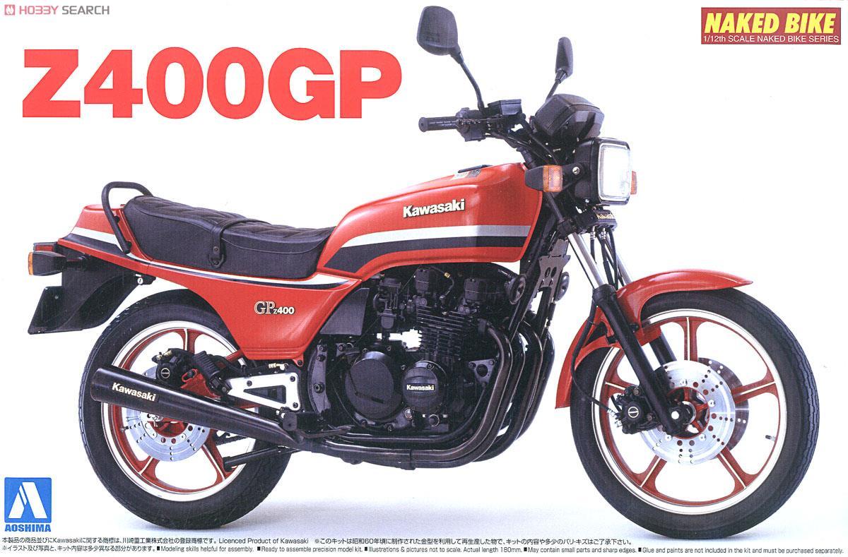 1/12 Honda Kawasaki Z400GP assemblé moto 04915