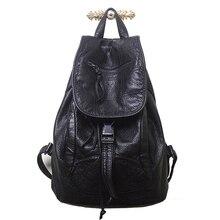 Новинка 2017 г. Высококачественная кожа рюкзаки дизайнер из стираной кожи сумка рюкзак ретро Корейская рюкзак сумка для девочек