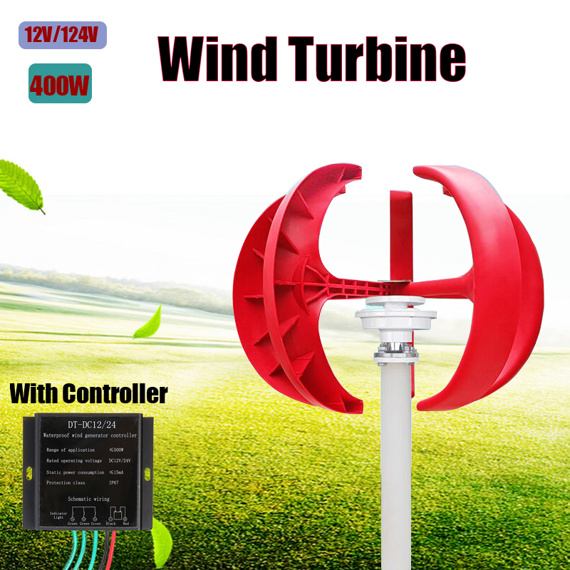 купить 400W 12V 24V 5 Blades Wind Turbine Generator Power Vertical Axis Red Lantern Type Nylon?Fiber with Waterproof Charge Controller по цене 16633.55 рублей