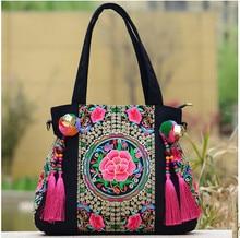 Multi-use Hochwertige frauen stickerei taschen! Hot Nizza Floral bestickt Quaste Handtasche Top Vintage Verschiffen beiläufige handtaschen