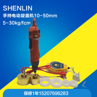 Handheld Electric Screwing Capping Machinery For Cap OD10 50mm Plastic Bottle Container Cover Locking Equipment Handy