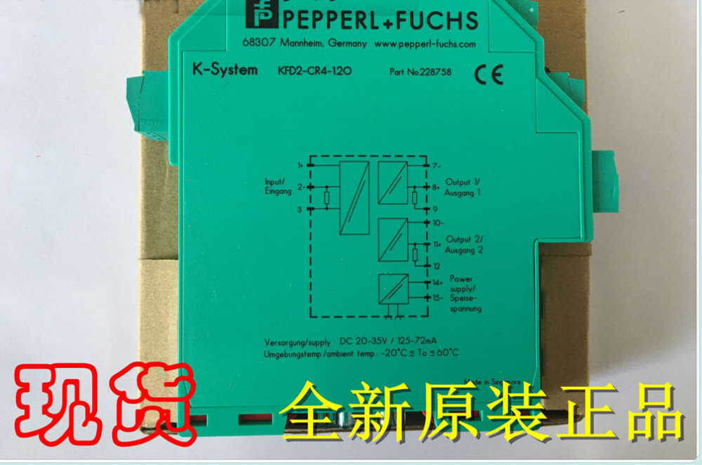 Brand  new PEPPERL+ FUCHS KFD2-CR4-1.2O GENUINE p f sensor sb3 5 e2 pepperl fuchs inductive sensor sb3 5 e2