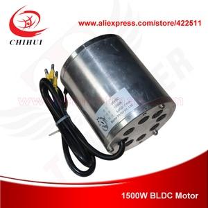 Image 4 - 1500ワット48ボルトブラシレス電気dcモータ1500ワット電動スクーターbldcモータbomaブラシレスモーター(スクーターパーツ)