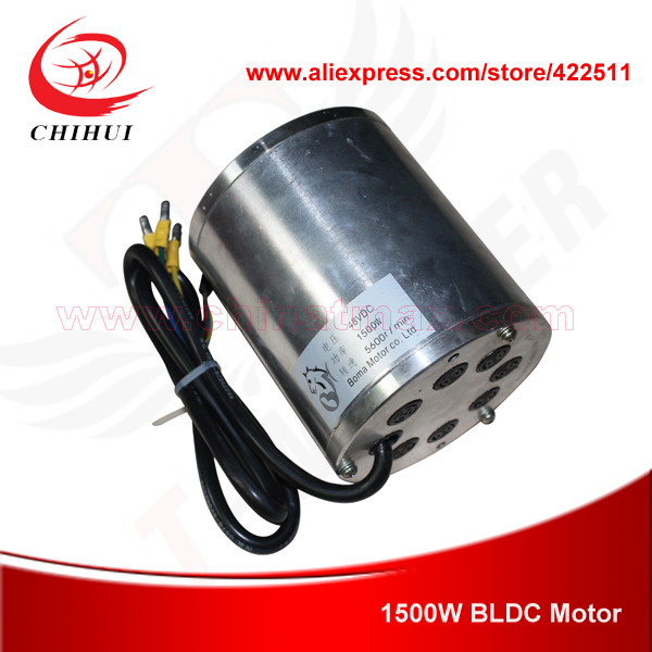 Image 4 - 1500W 48V Brushless Electric DC Motor 1500W Electric Scooter BLDC Motor BOMA Brushless Motor (Scooter Parts)-in Scooter Parts & Accessories from Sports & Entertainment