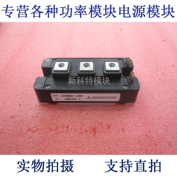 CM200DY-12NF 200A600V 2 unit IGBT module cm100dy 24a cm200dy 24a cm200dy 12nf 200a1200v igbt modules
