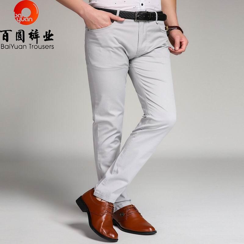 Popular White Work Pants for Men-Buy Cheap White Work Pants for ...