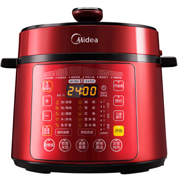 LK1743 Red Stainless Steel Electric Pressure Cooker 5L Non-stick Rice Cooker 24h Reservation Timing/10 Protection /2 Liner Pots цена
