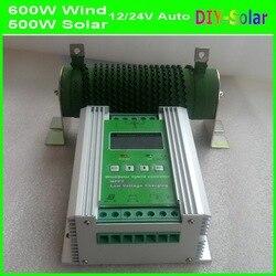 1100 W MPPT wiatr słoneczny hybrydowy kontroler Boost 600 w wiatr + 500 w kontroler ładowania słonecznego 12 V 24 V Auto-określenie pracy