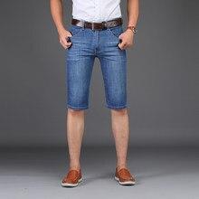 be9a85687 SULEE العلامة التجارية جديد الصيف الدنيم القطن السراويل تمتد جينز غير رسمي ملابس  للرجال رجل قصيرة كبيرة الحجم