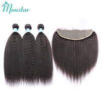 Brazilian Hair Bundles Kinky Straight Hair with Lace Frontal Closure Free/Middle Part 2/3/4 Natural Colored Bundles with Frontal