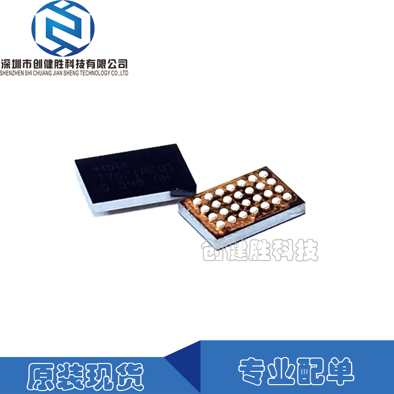 100% MAX77621AEWI + T MAX77621AEWI MAX77621 BGA approvisionnement à long terme-in Pièces de rechange et accessoires from Electronique    1