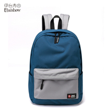 Contrast backpack can be branded Korean nylon bag female middle school student leisure short travel backpack