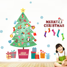 colorful christmas tree wall stickers kids room decoration quotes home decals diy festival mural art xmas gift