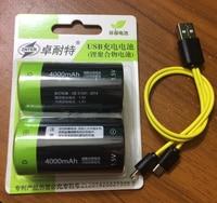 ZNTER-baterías recargables de polímero de litio Lipo, 2 uds., 4000MAH, 1,5 V D + 1 Uds. De célula de cable USB para horno a gas