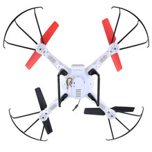 JJRC 2.4G 4CH 6Asix Gyro Rc Drone 5.8G transmission Quad-copter +One Key Autoreturn Switchable Controller RC Quadcopter