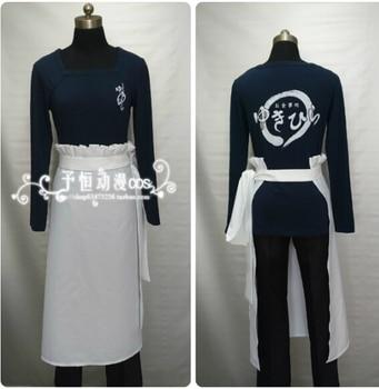 Soma Yukihira cosplay costume from Shokugeki no Soma tshirt apron set- Custom made