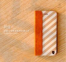 BASEUS Collocation Series Case for iPhone 6Plus 6sPlus
