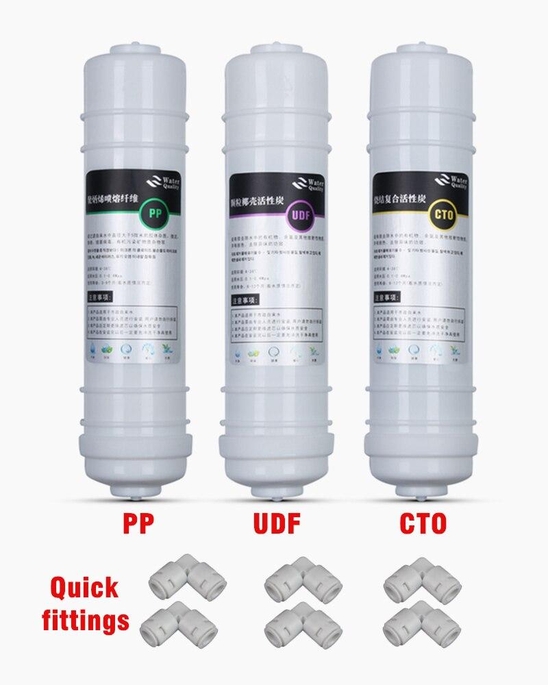 Быстрое подключение 10 дюймов бытовой очиститель воды фильтр PP Хлопок Фильтр + udf угольный фильтр + CTO угольный фильтр картридж