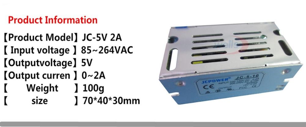 transformador de luz 2a 3a 4a 5a