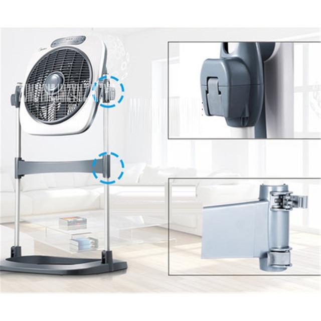 220V/40W Home Quiet Floor Fan Remote Control Lift Desktop Dormitory Fan Fan  KYS30