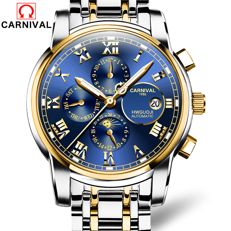Carnival Watch Men Moon Phaes Automatic Mechanical Gold And Silver Stainless Steel Waterproof multifunction Blue  Watches 40MM carnival watches automatic mechanical watch gold plated and stainless steel two tone male watch sports dive watches four colors