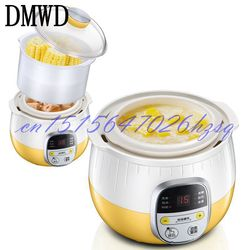 DMWD Household Electric cooking machine Multifunctional Baby porridge/cubilose full-automatic Mini 200W Ceramic liner cooker