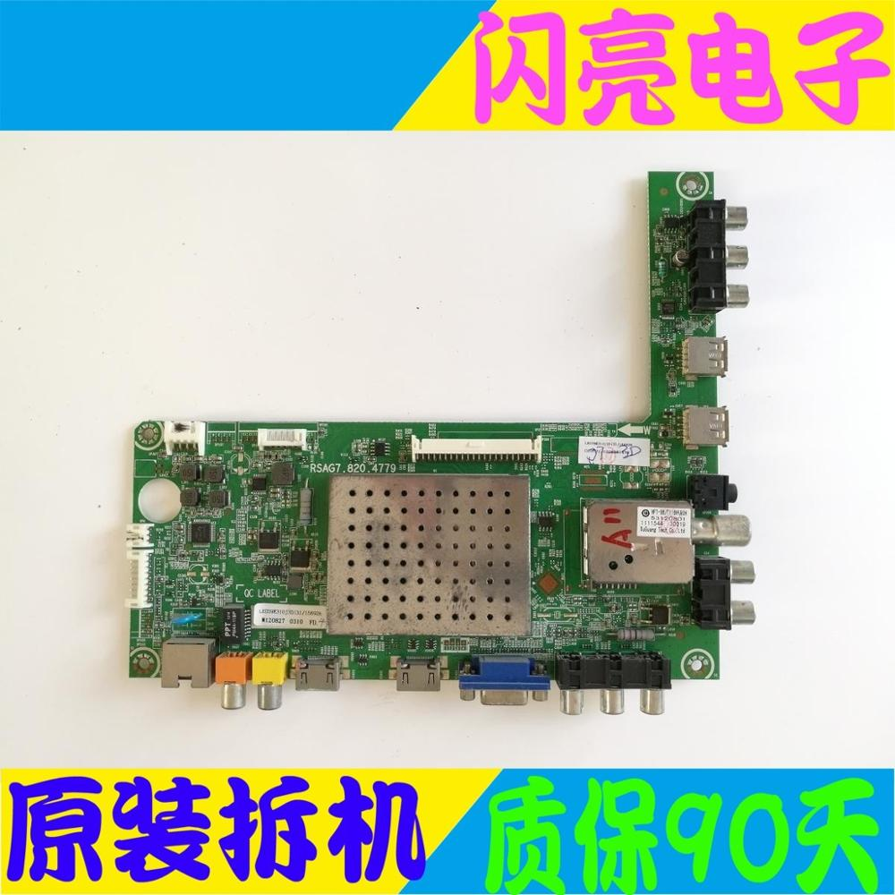 Main Board Power Board Circuit Logic Board Constant Current Board Led 39k310j3d Motherboard Rsag7.820.4779 Screen V390hk1-ls5 Large Assortment Consumer Electronics