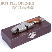 Free shipping – thickening full stainless steel knife red wine bottle opener wine gift box