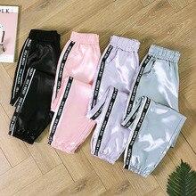 Summer Big Pocket Satin Highlight Harem Pants Women Glossy S