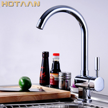 Free shipping kitchen cozinha Chromed single lever sink tap swivel hot and cold kitchen faucet mixer