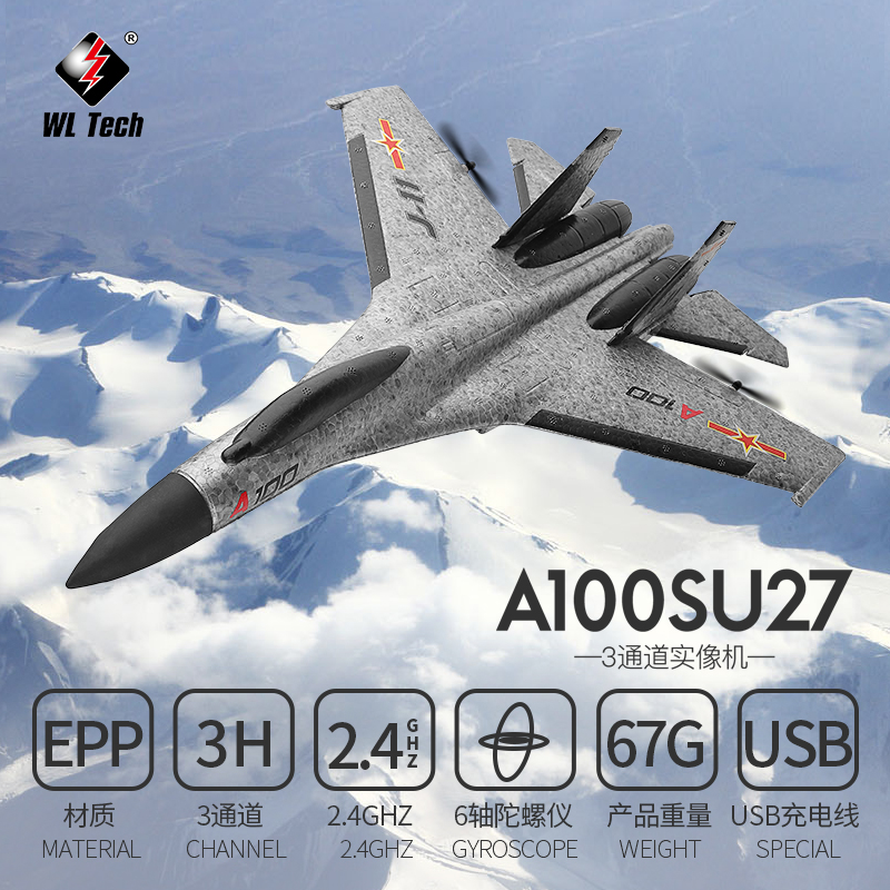 New WLtoys XKS Fixed Wing RC Airplane J11 SU27 Flighter 3.5CH 2.4G Radio Control Airplanes 42mm EPO FPV Aircraft PNP RC Airplane