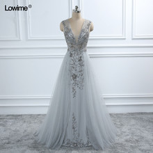 Lowime Sexy Arabic Long Elie Saab Crystal Party Dress